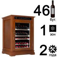 Cold Vine C46-WN1 (Classic)