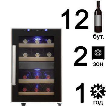 Винный шкаф ColdVine C12-TBF2