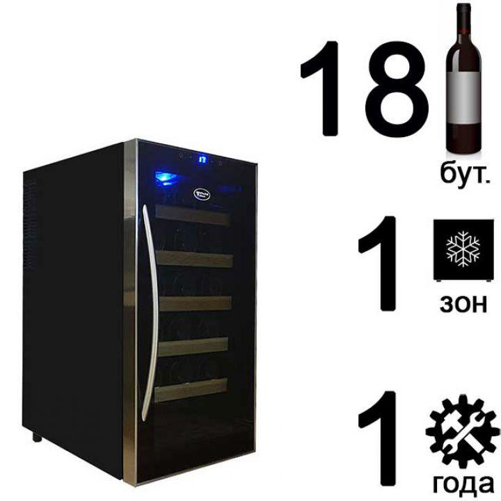 Винный холодильник ColdVine C18-TBF1