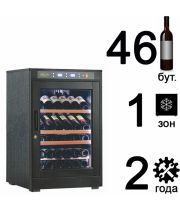 Cold Vine C46-WB1 (Modern)