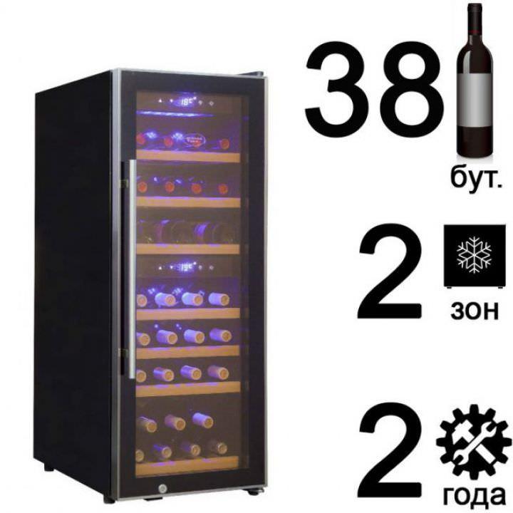 Винный шкаф ColdVine C50-KBF2