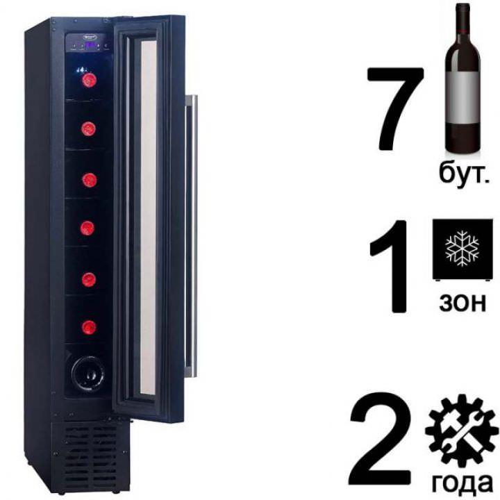 Винный шкаф ColdVine C7-KBT1