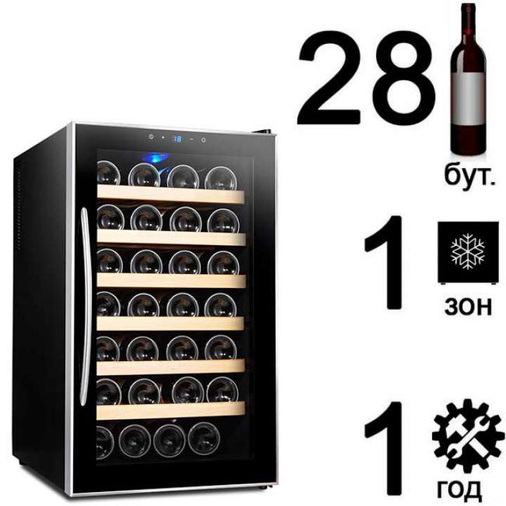 Винный шкаф ColdVine C28-TBF1