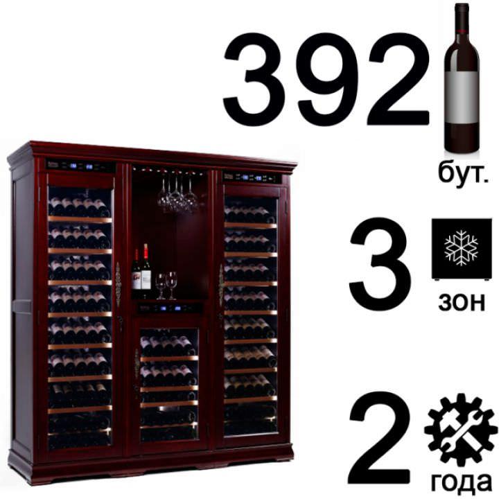 Винный шкаф ColdVine C262-WM3-BAR (Classic)