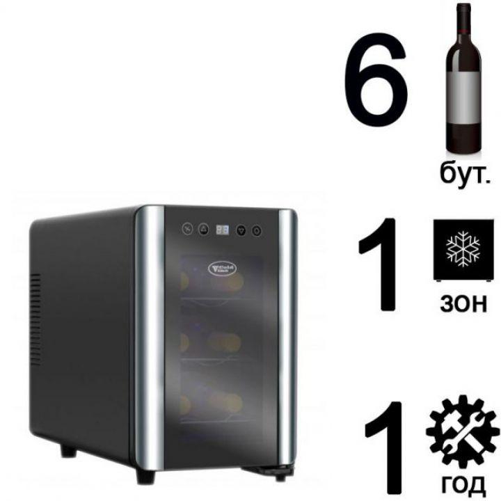 Винный шкаф ColdVine C6-TBSF1