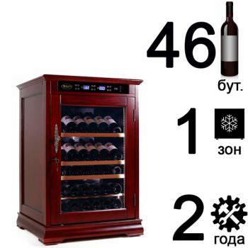 Cold Vine C46-WM1 (Classic)