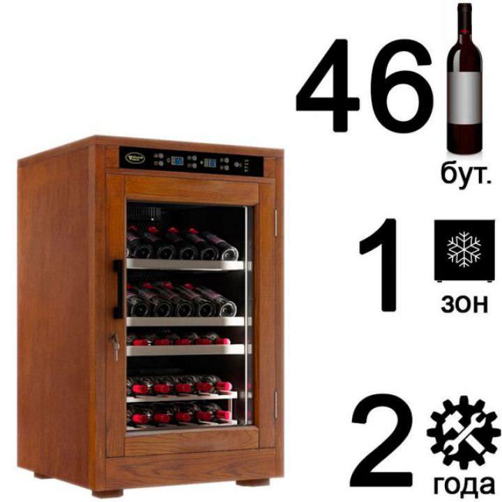 Cold Vine C46-WN1 (Modern)