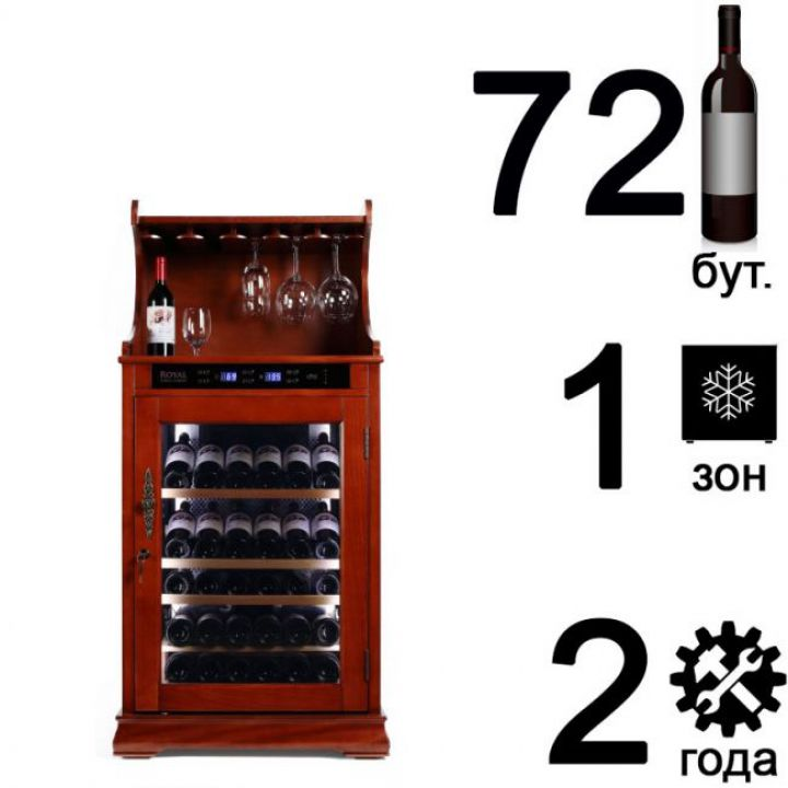 Cold Vine C46-WM1-Bar1.4 (Classic)