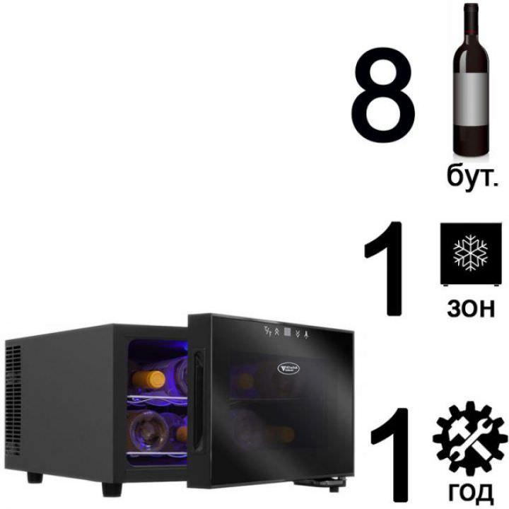 Винный холодильник ColdVine C8-TBF1