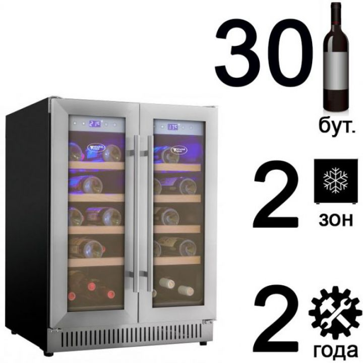 Винный шкаф ColdVine C30-KST2