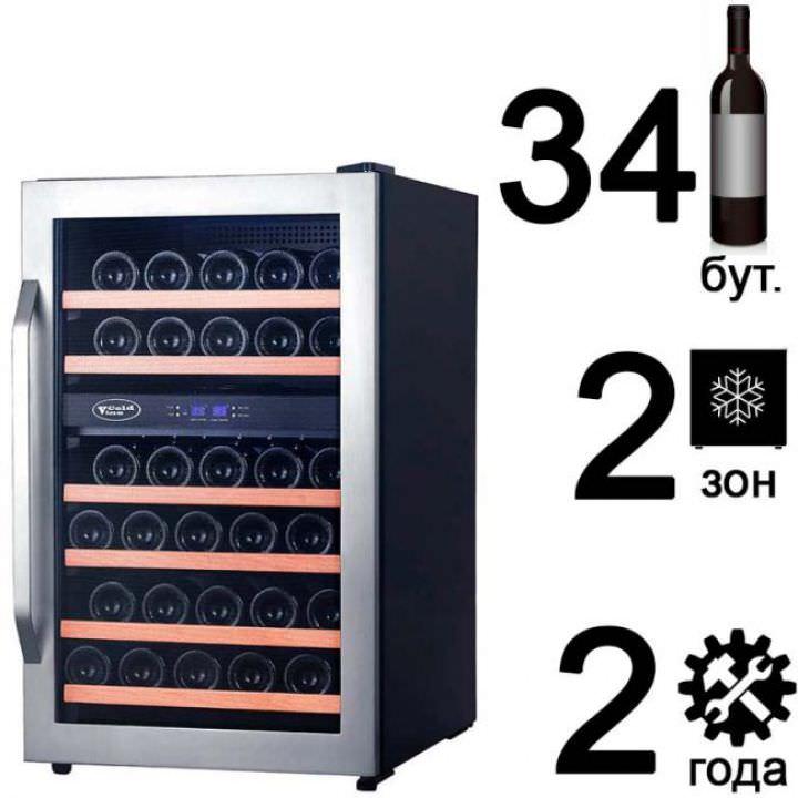 Винный шкаф ColdVine C34-KSF2