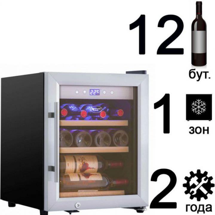Винный шкаф ColdVine C12-KSF1