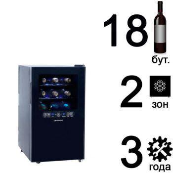 Винный шкаф Cavanova CV018-2T