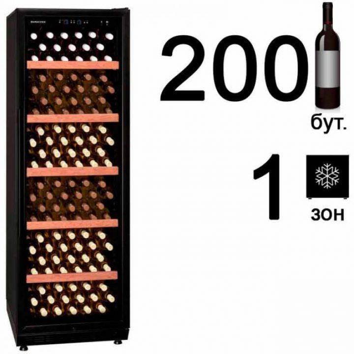 Винный шкаф Dunavox DX-200.450K