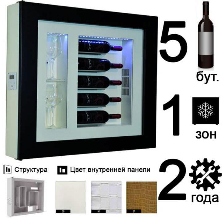 Винная витрина EXPO QV52-B1250B