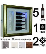 Винный шкаф EXPO QV52-B3150B