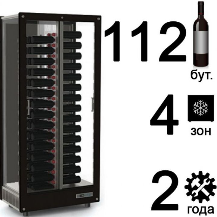 Винный шкаф Teca Vino TV12S