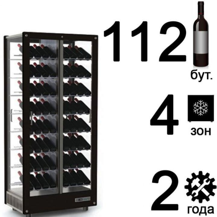 Винный шкаф витрина Teca Vino TV12V