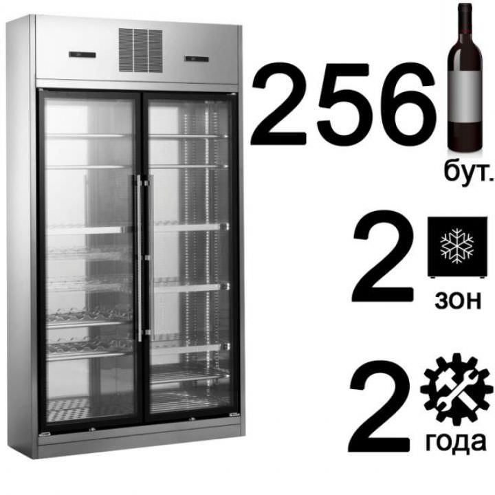 Винный шкаф BRERA WL5/222S