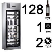 Витрина для вина BRERA WL5/122P