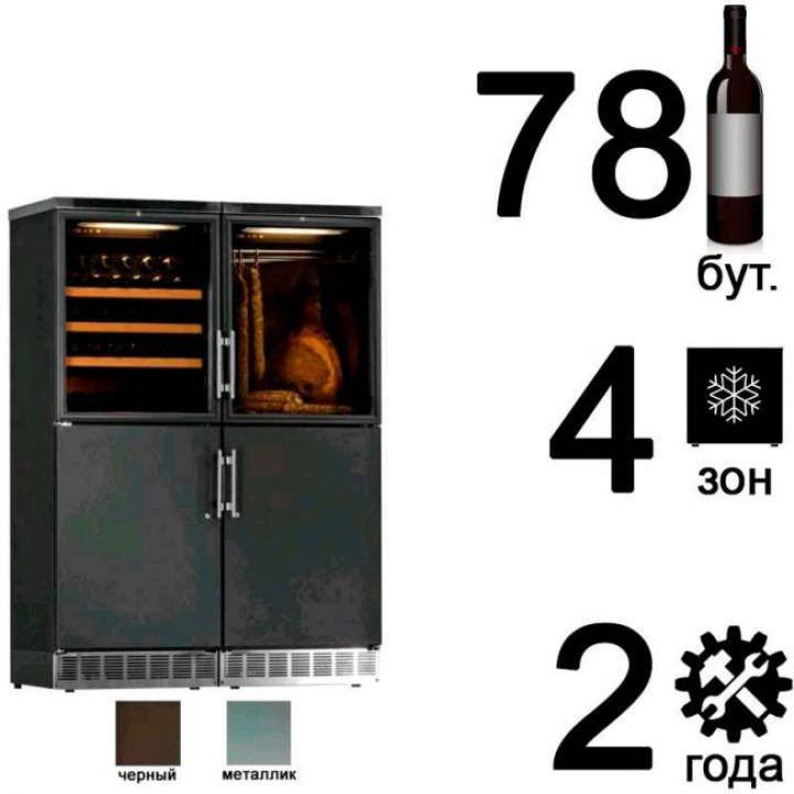 Винный шкаф для вина и продуктов IP Industrie DE 2404 CF