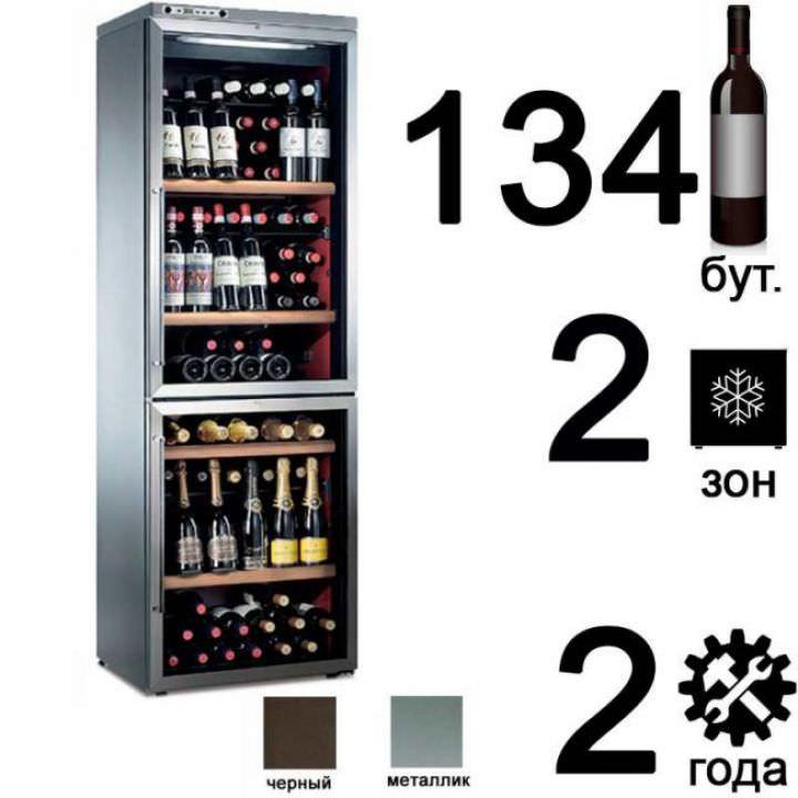Винный шкаф IP Industrie C 601 X